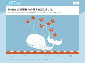 Twitter_over