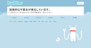 Twitter_over2