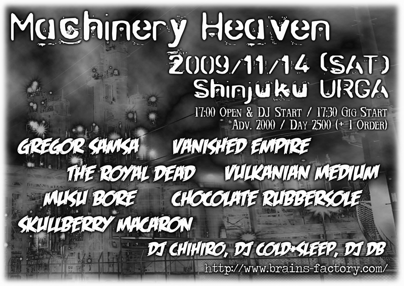 Machineryheaven20091114